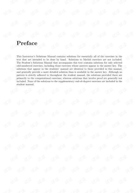 线性代数引论课后题答案