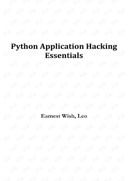 Python Application Hacking Essentials 无水印pdf