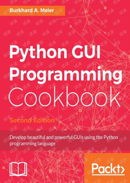 Python GUI Programming Cookbook(2nd) 无水印pdf