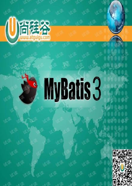 Mybatis课件