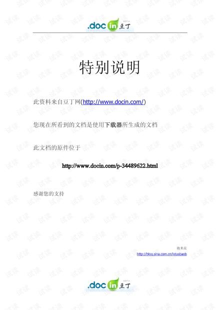 《AutoCAD 2007 中文版自学手册—入门提高篇》—超值奉送:AutoLISP入门