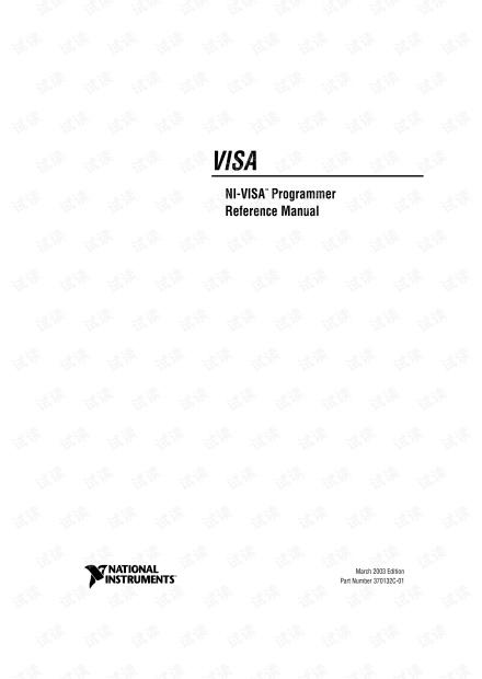 NI-VISA编程手册