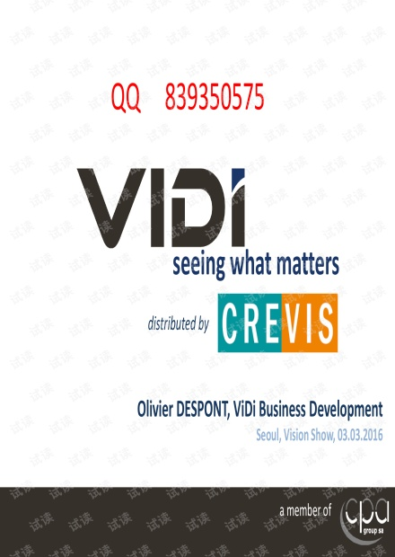 VIDI-自学习图像处理软件-图像处理的阿尔法狗.pdf