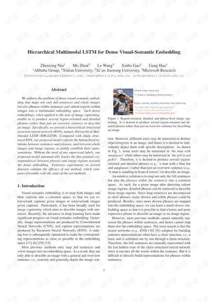 论文,ICCV17c-基于层次化多模态LSTM的视觉语义联合嵌入