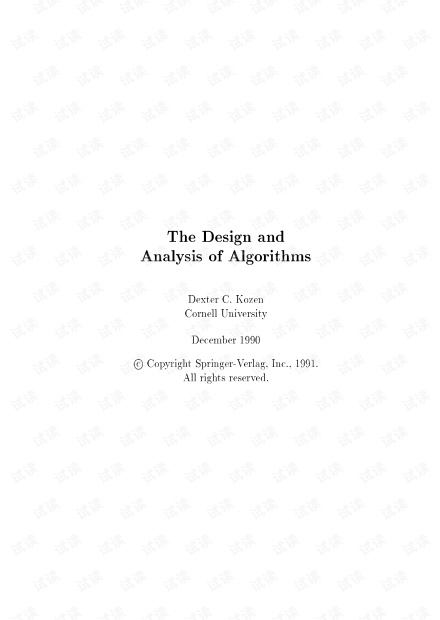The Design and Analysis of Algorithms