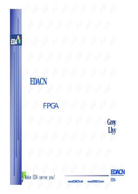 FPGA 软件无线电中的应用