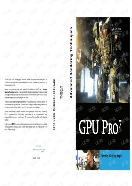GPU Pro 7 Advanced Rendering Techniques.pdf