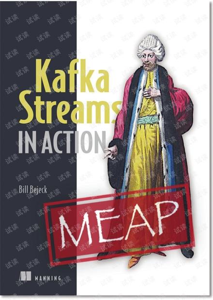 kafka stream in action