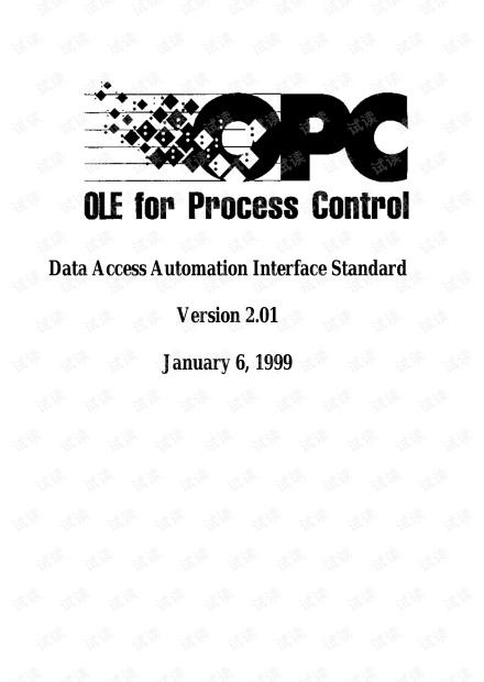 OPC数据访问自动化接口标准