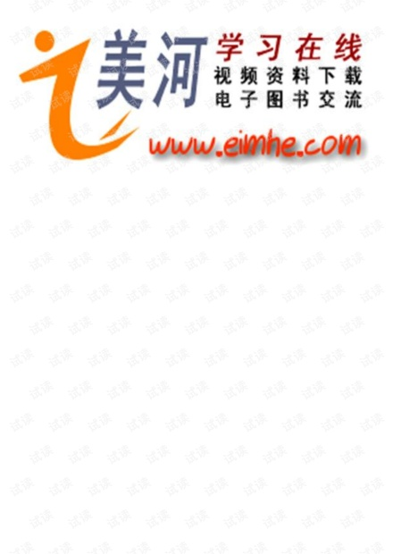Java数据结构和算法第二版-中文版