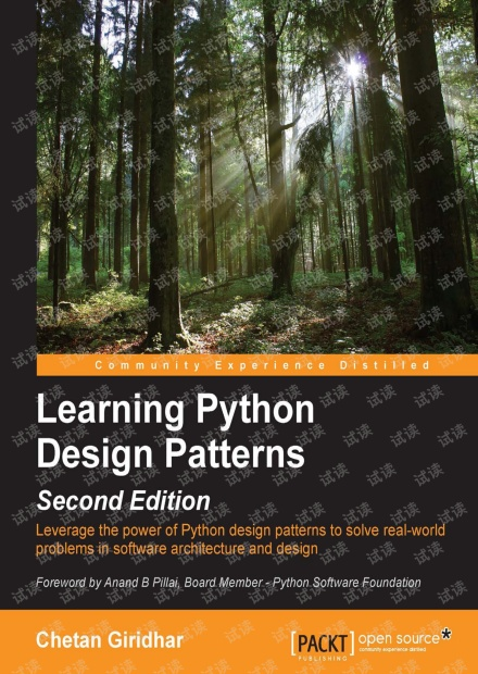 Learning Python Design Patterns(2nd) 无水印原版pdf