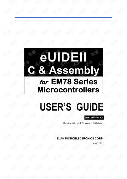义隆单片机(MCU)汇编和C的调试工具eUIDEII的参考手册