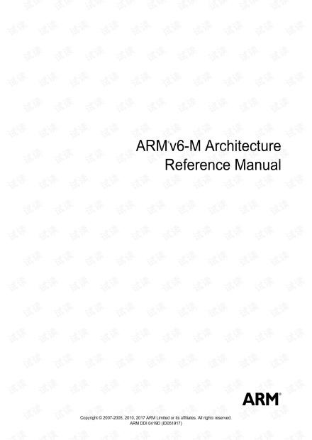 ARMv6M 参考手册