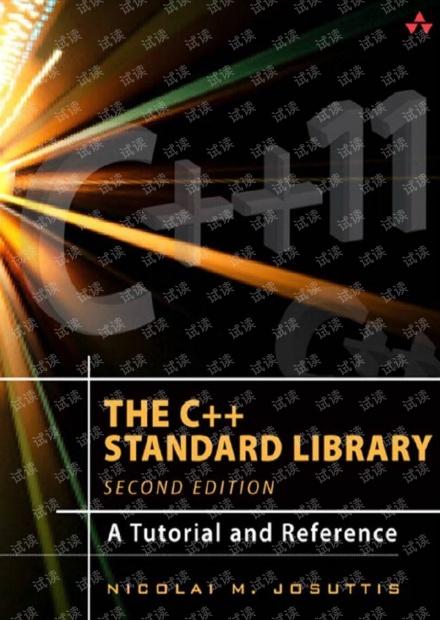 神书-C++ STL源码解析-高清完整版