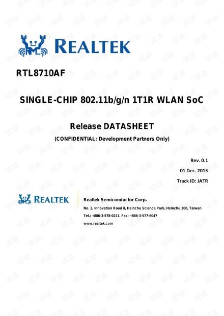 RTL8710AF datasheet