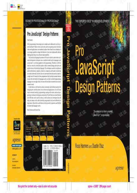 Pro.JavaScript.Design.Patterns.RETAiL.Dec.2007