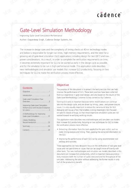 gate-level_simulation_methodology.pdf.pdf