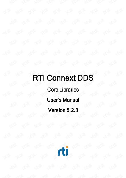 RTI_ConnextDDS_CoreLibraries_UsersManual