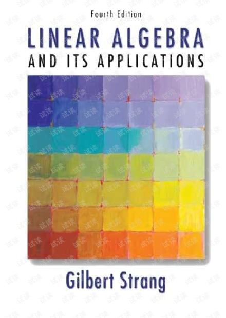 线性代数教材 Linear algebra and its applications 英文原版