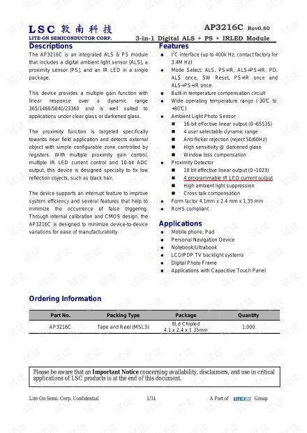 AP3216C_datasheet.pdf