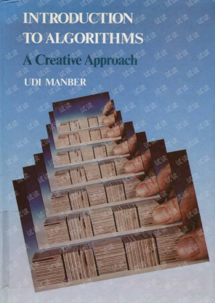 Introduction to algorithms A creative approach (Udi Manber)
