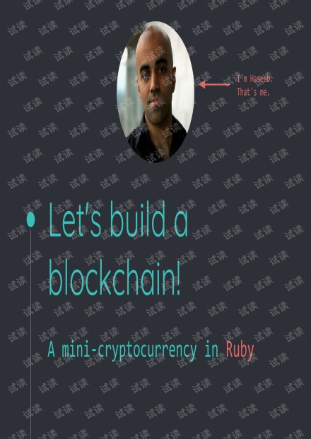 Build a blockchain by hand