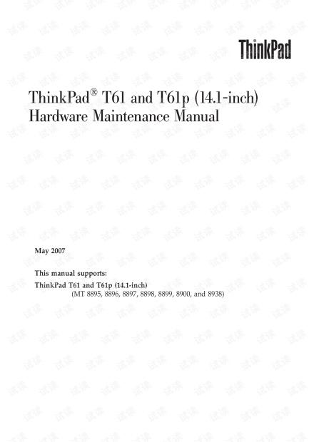 thinkpad T61使用手册