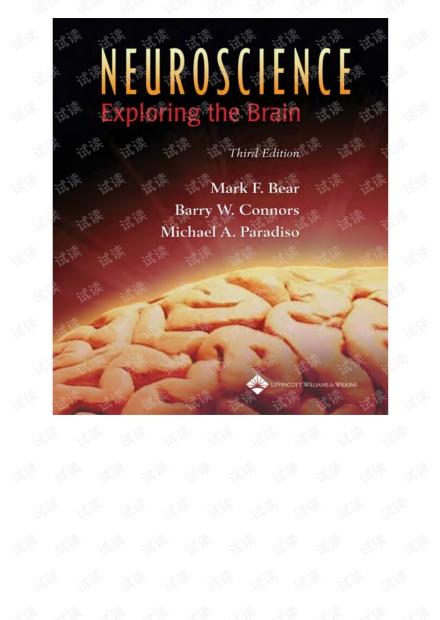 Neuroscience - Exploring the Brain 3rd ed  by Mark F. Bear