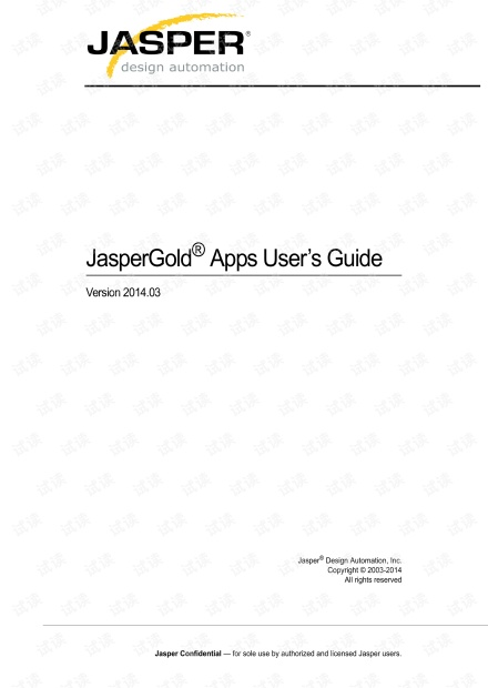 jasper user manual