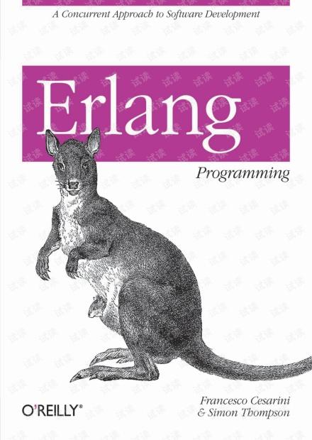Erlang编程指南