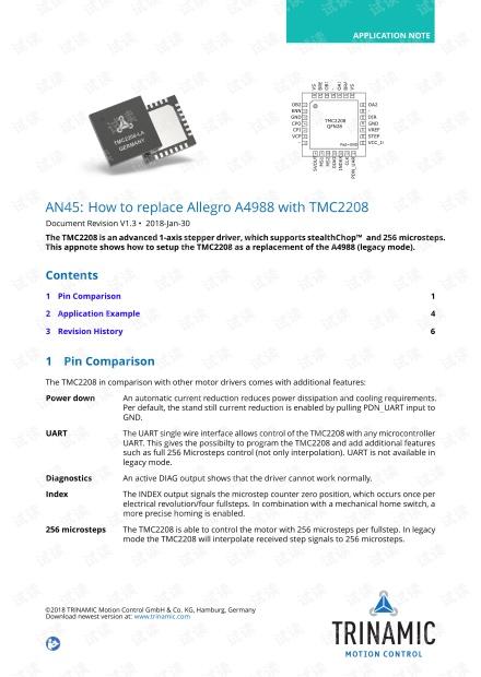 如何使用静音驱动芯片TMC2208替代Allegro_A4988