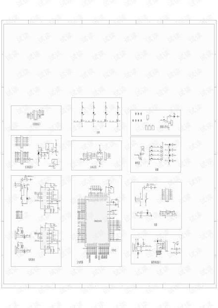 百科融创嵌入式智能小车核心板原理图