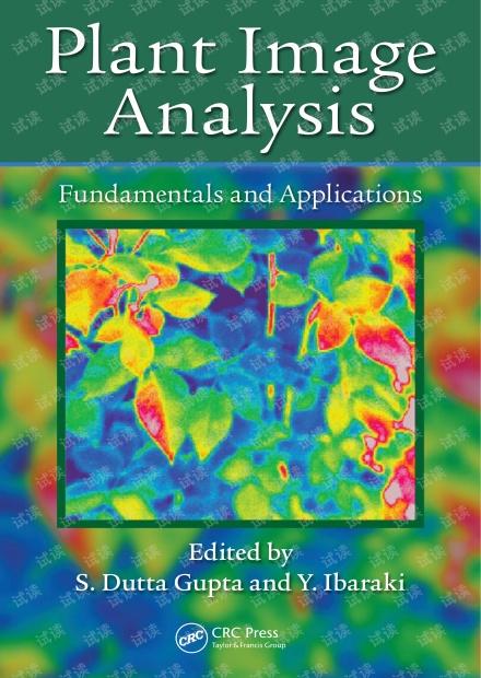 Plant image analysis  fundamentals and applications(关于植物的图像识别文献合集)