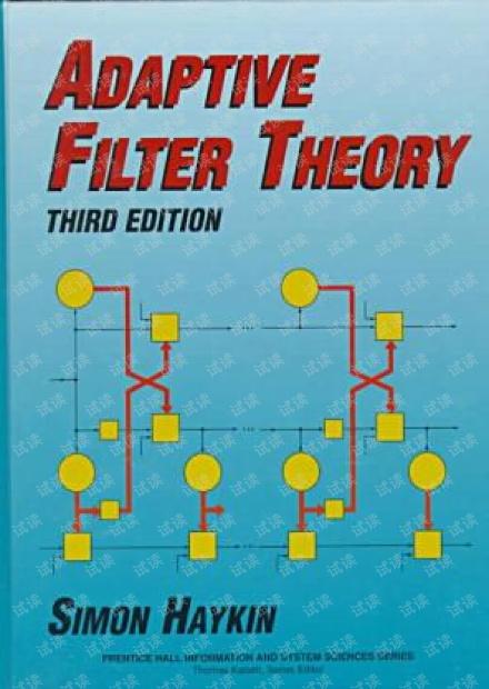 Adaptive Filter Theory-- Haykin , Simon 第三版