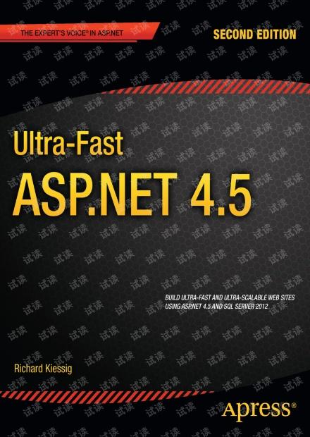 构建高性能可扩展ASP.NET网站  Ultra-Fast ASP.NET 4.5   第二版  非扫描英文版