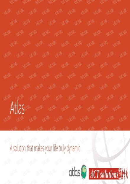 Atlas插件excel