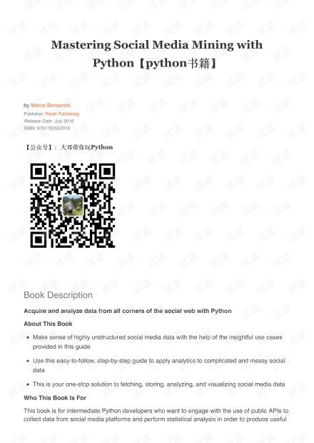 Mastering Social Media Mining with Python【python书籍】