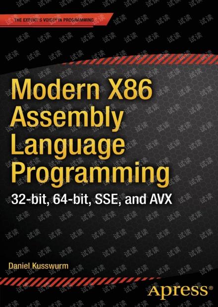 Modern X86 Assembly Language Programming 原版pdf by Kusswurm