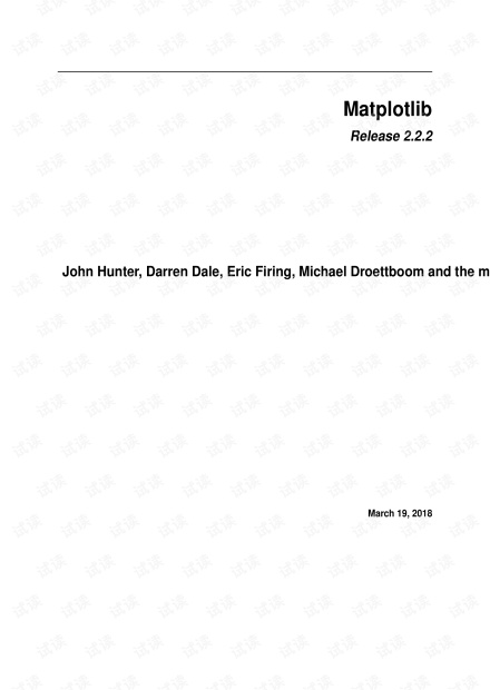 matplotlib官方文档2.2.2