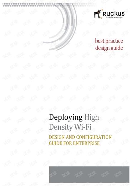 Ruckus bpg high density enterprise deployment guide