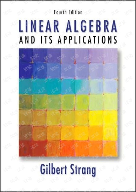 Linear Algebra and Its Applications 4ed.MIT Gilbert Strang 麻省线代公开课教材