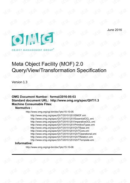 最新版 OMG ( MOF Query View Transformation Specification Version 1.3