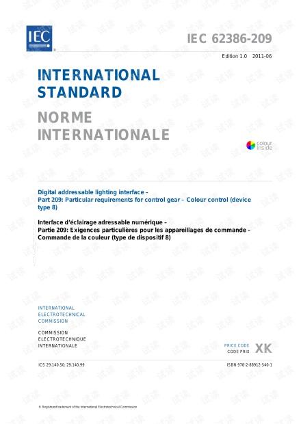 IEC62386-209