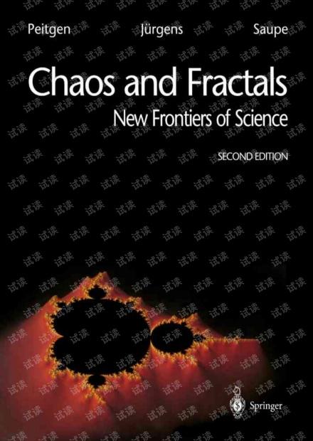 混沌与分形科学的新疆界