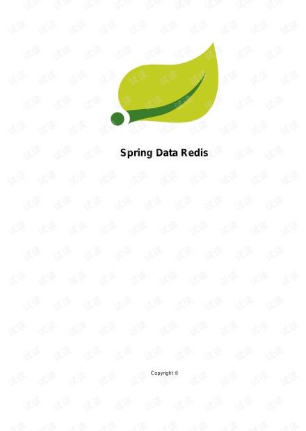 Spring Data Redis