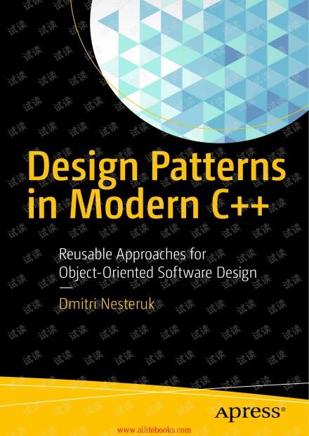 Design Patterns in Modern C++(现代C++程序设计模式)(英文)