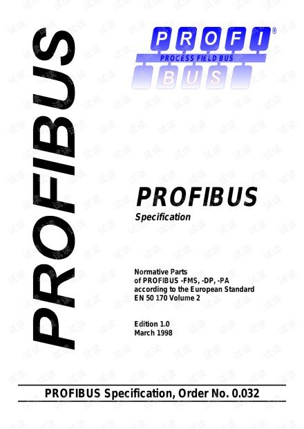 profibus官方协议