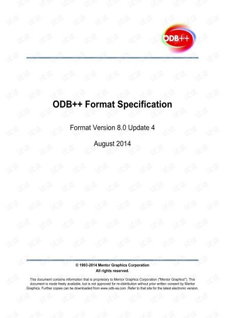 ODB++协议标准