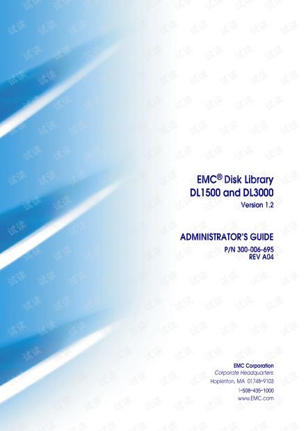 EMC 虚拟带库