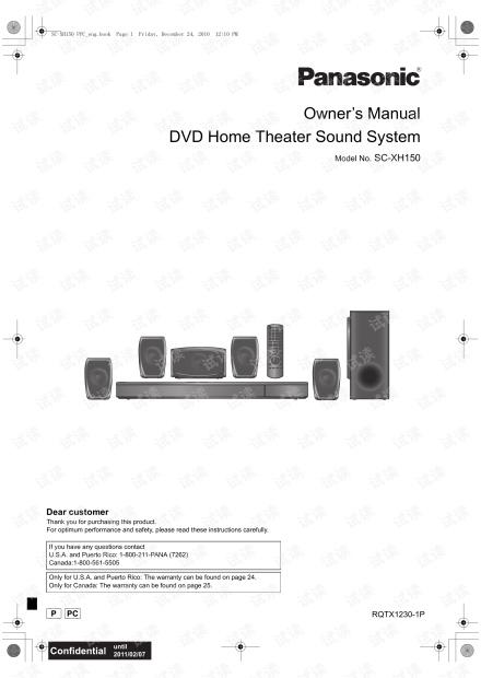 松下 DVD 功放一体机 sc-xh150  sa-xh150  说明书